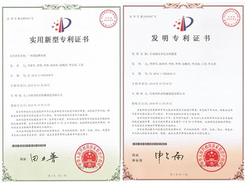 CCTV中小企业合作证书