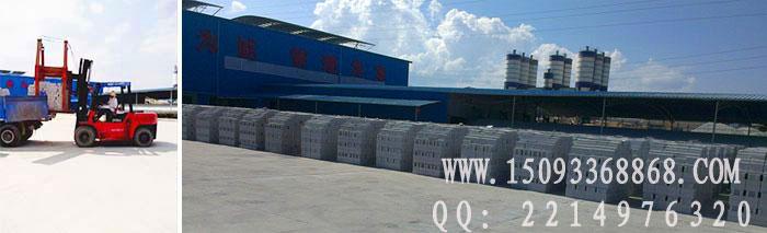 年产一亿灰砂砖生产线